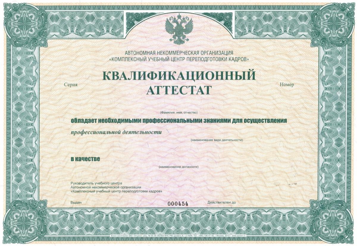 онлайн кредит на 12 месяцев в казахстане